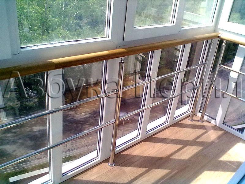 Типовое ограждение витражного окна